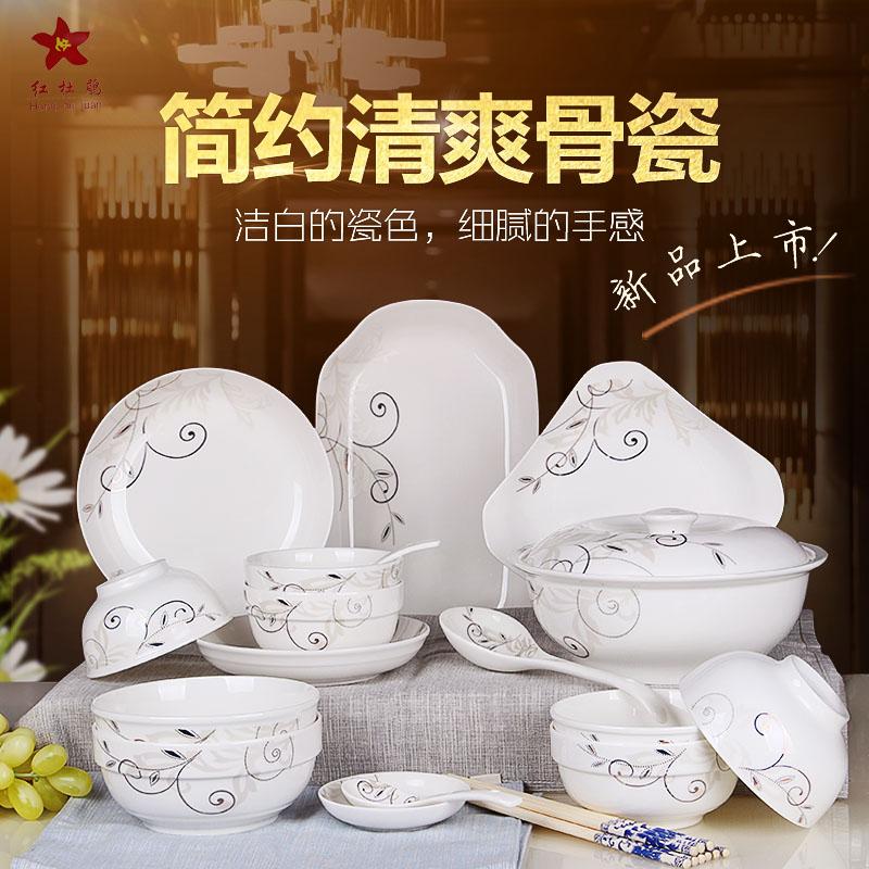 Bộ bát đĩa 28/30 bộ dụng cụ bằng sứ sọ sọ Jingdezhen gốm sứ Châu Âu bát đĩa bát đĩa hộ gia đình