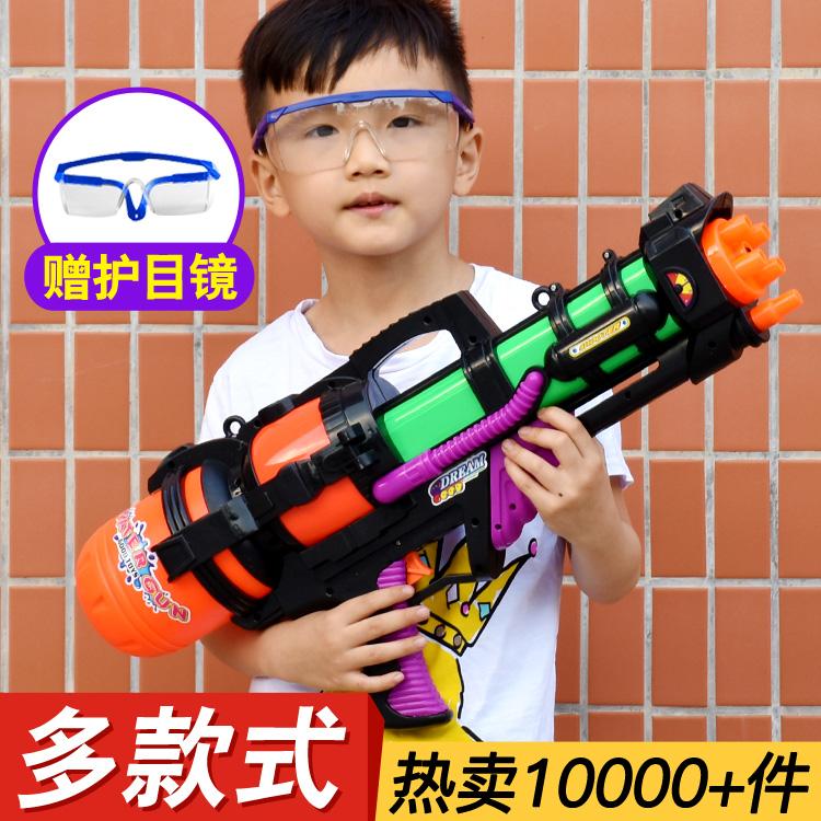 Детские Игрушечный распылитель детские Пляжный пистолет большой высокая Сожмите взрослого мужской Ребенок назад пакет Пулемет