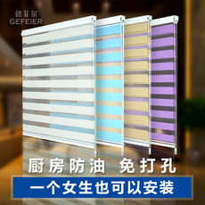 Venetian blinds kitchen oilproof waterproof curtain free punching lifting sunshade bathroom window shading household roller blinds