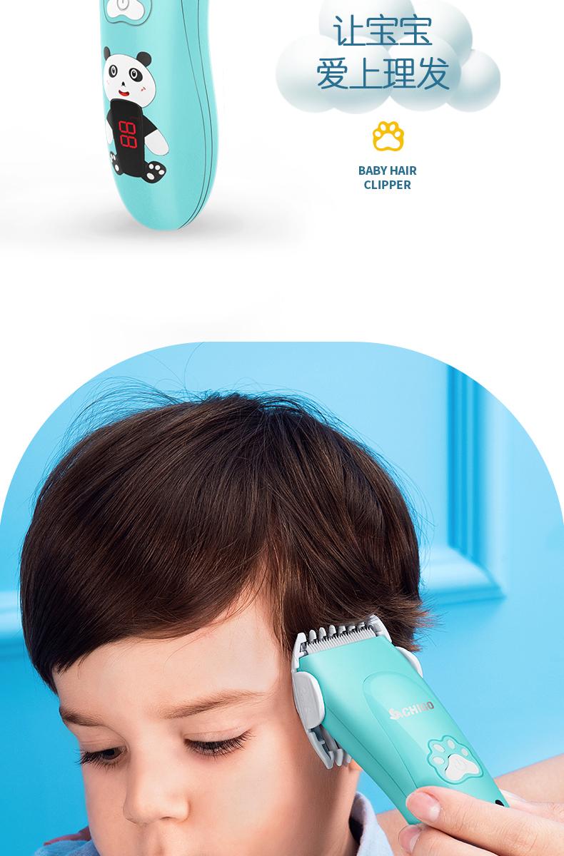 【买就送17件套】婴儿超静音电推剪理发器