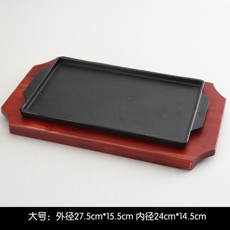 Большой квадрат 24 * 14,5 см в корейском стиле
