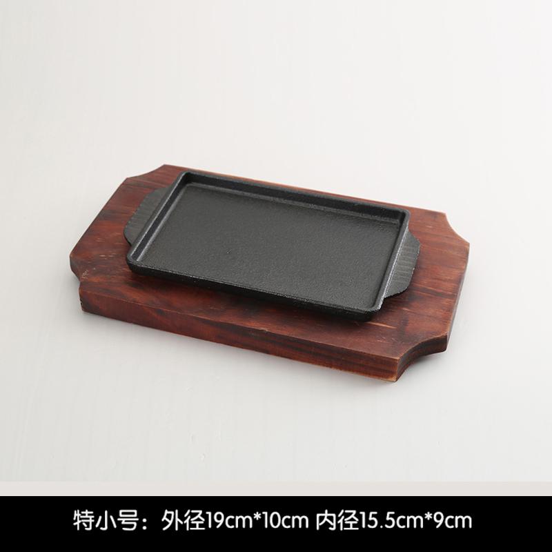Специальная небольшая 15,5 * 9 см корейская площадь