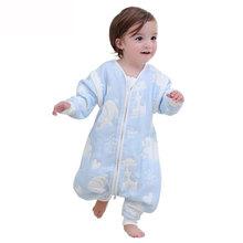 多米贝贝婴儿纯棉纱布睡袋