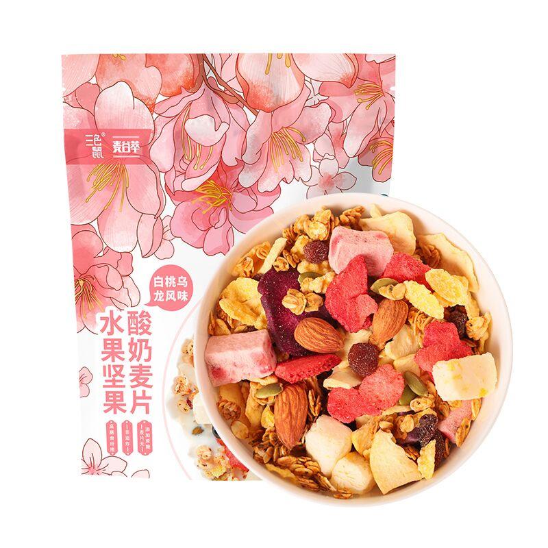 【三色鼠】白桃乌龙水果酸奶燕麦片