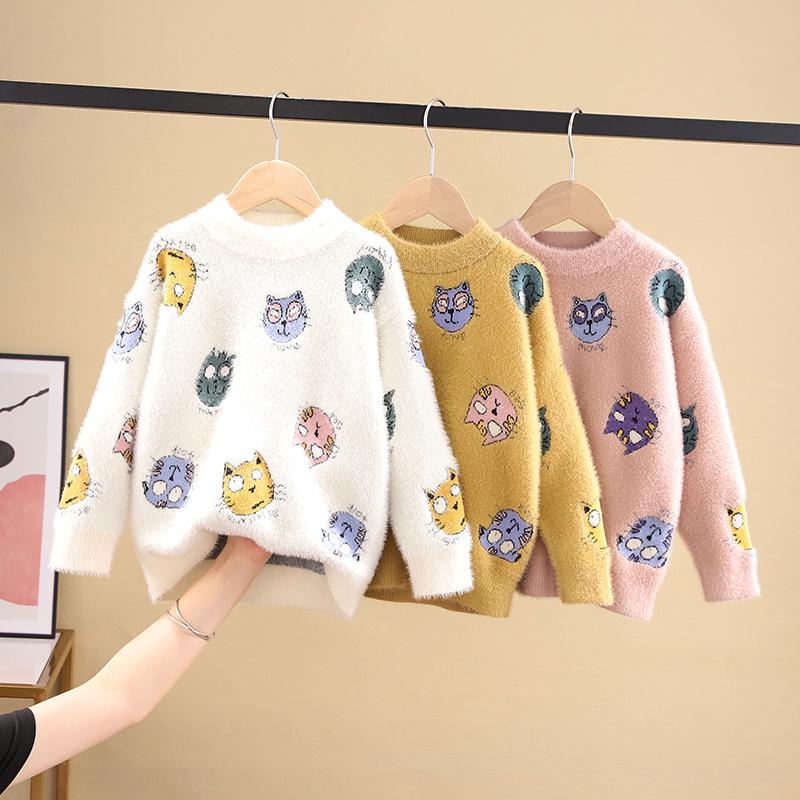 女童毛衣儿童仿貂绒针织套头20新款洋气男宝宝加绒加厚保暖秋冬装