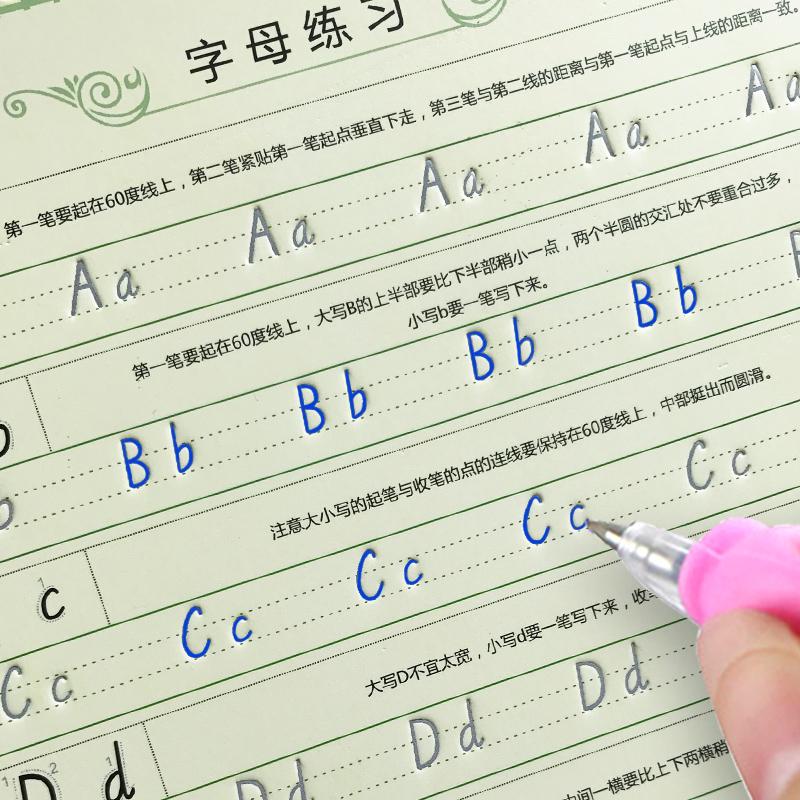 一二年级上下册英语字帖小学生1-2年级凹版英文单词同步练字帖板