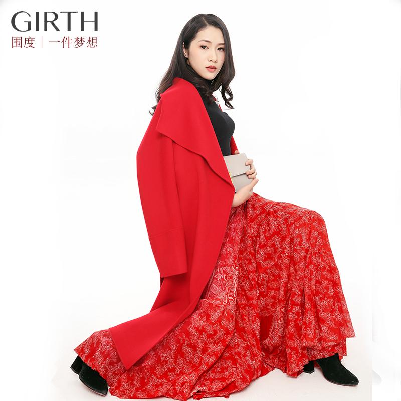 围度GIRTH设计师原创大红色大衣羊毛长款连袖插袋a大衣外套毛呢