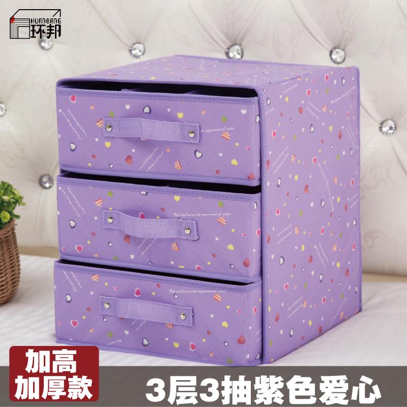 Плюс высокая стиль 3-слойная 3-покрытая фиолетовая любовь