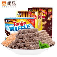 【印尼进口】Tango威化饼干480g