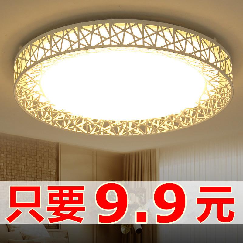 LED吸顶灯卧室灯简约现代大气儿童灯饰圆形套餐客厅灯具家用房间