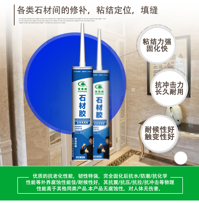Evergreen Stone Glue Marble Tile Construction Strong Adhesive