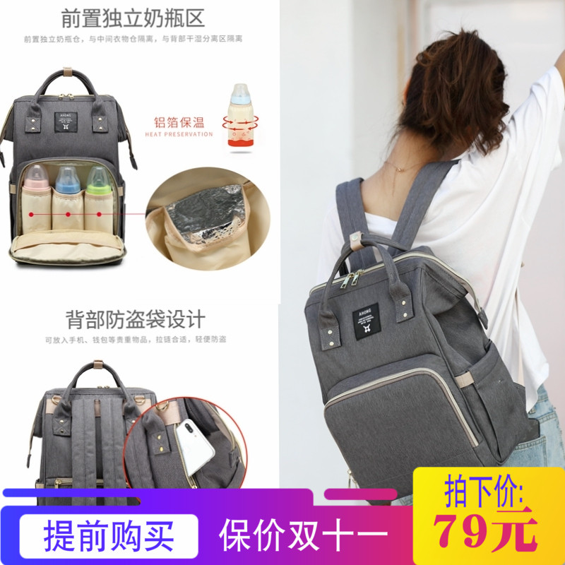 Bao mother bag out of multi-functional tide bag mother and baby large-capacity backpack baby backpack mother handbag