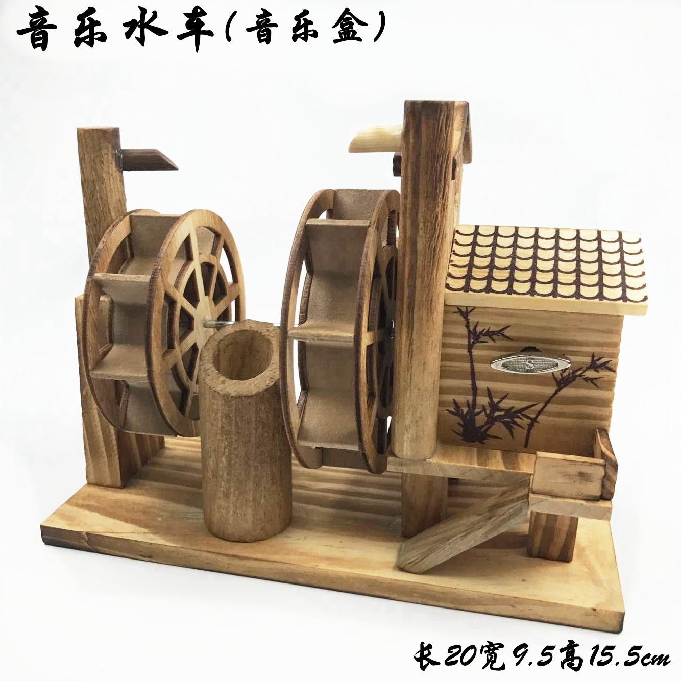 木製工艺品摆饰创意家居客厅装饰摆件復古仿真模型手工木製摆件详细照片
