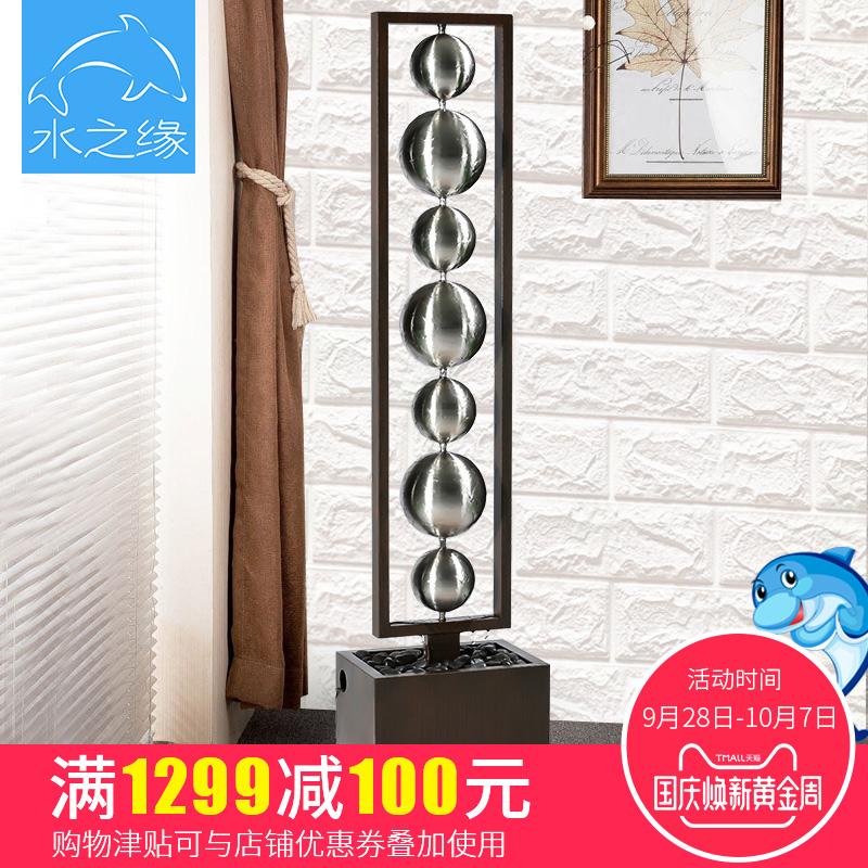 水之緣流水擺件簡約風水辦公室家居客廳裝飾品藝術落地噴泉加濕器