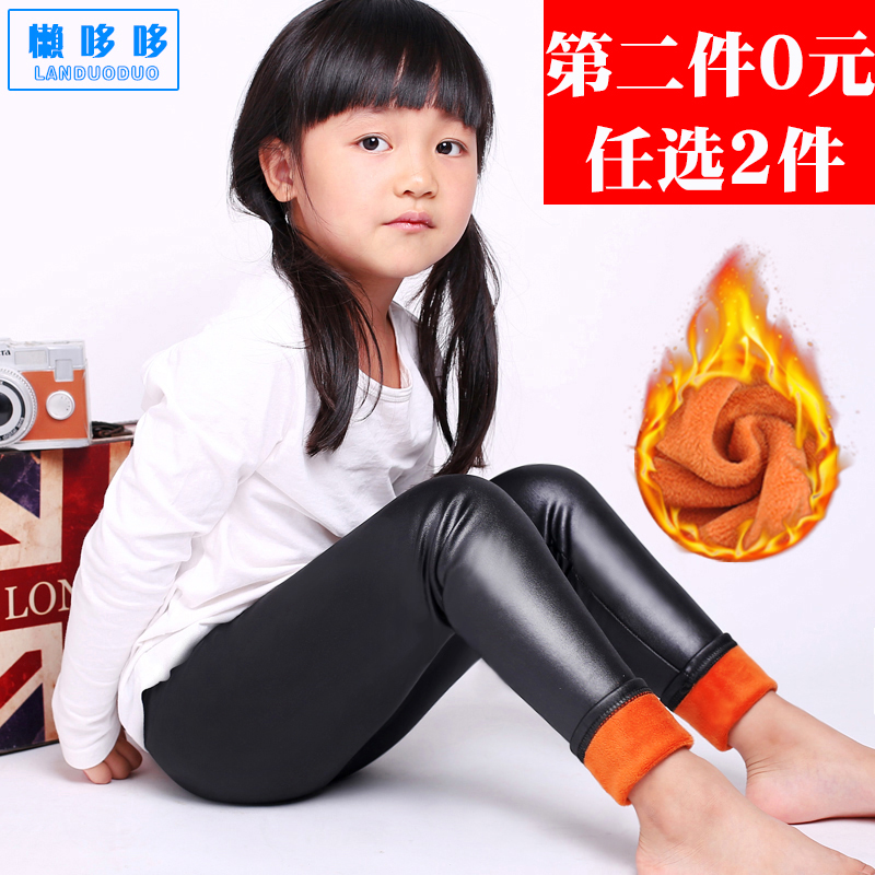 b72bacb12f208 Autumn and winter plus velvet thickening girls leggings children's leather  pants female baby children's pants children's trousers warm imitation  leather ...