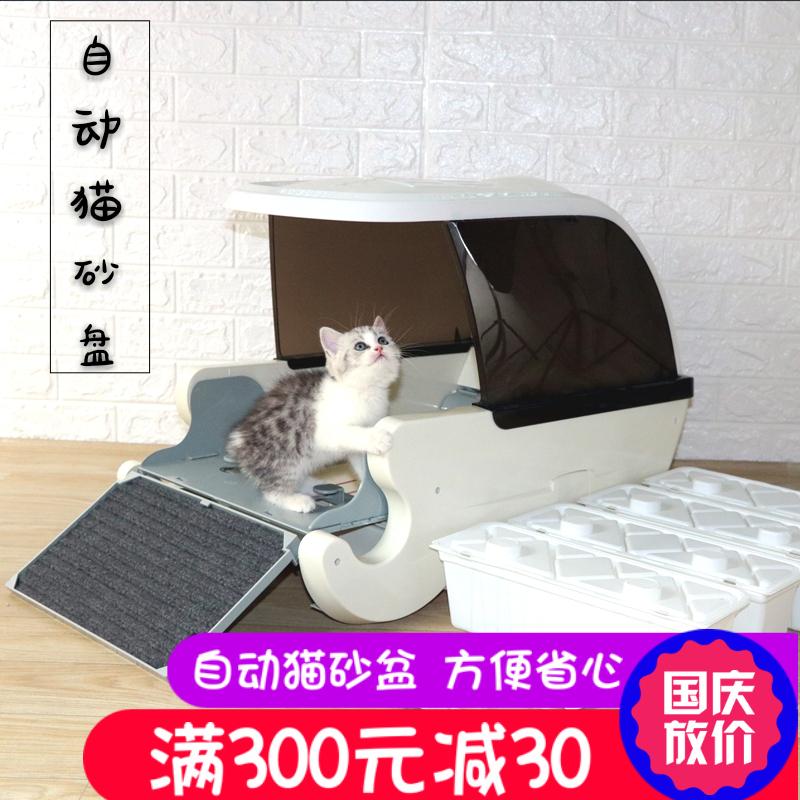 Littermaid全自動智能貓廁所貓砂盆電動貓沙盆LM980升級988