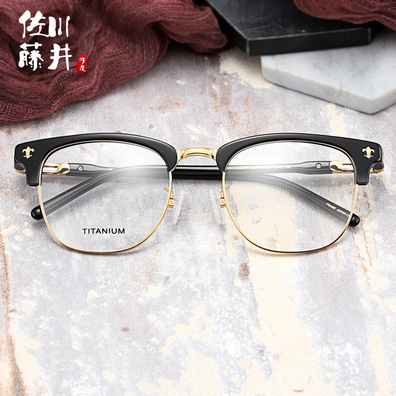 d285dd3fe2 2018 Sagawa Fujii glasses frame female degree ultra-light titanium with  myopia Sven scum glasses