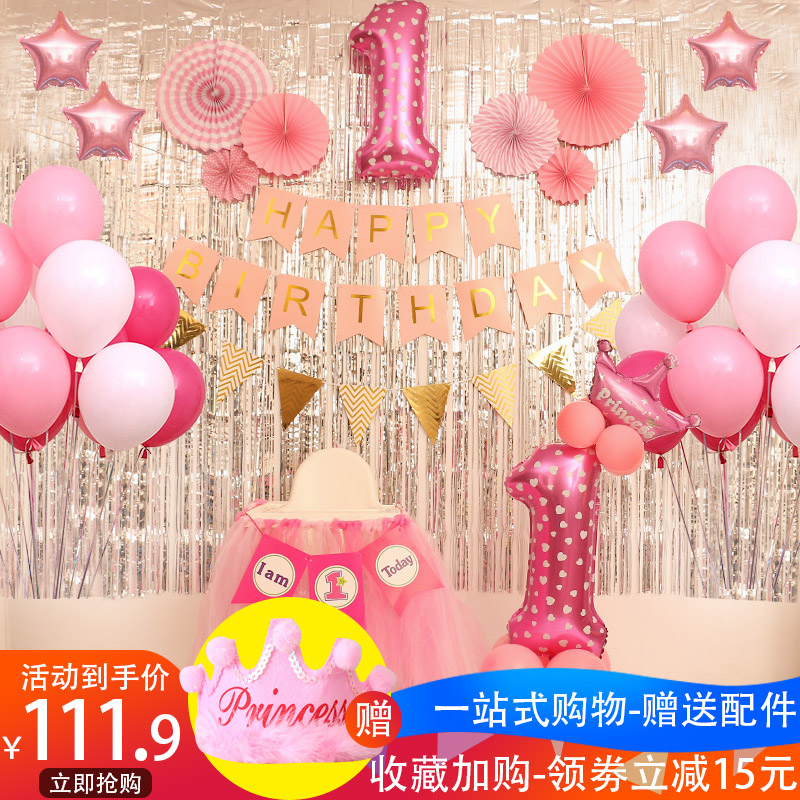 Handsome Bear Baby 1 Years Old Theme Birthday Decoration Party Children Balloon Package One Year Background