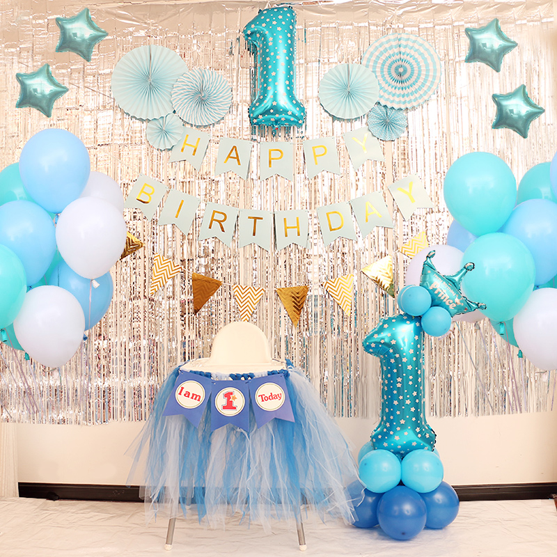 Handsome Than Bear Baby 1 Year Old Theme Birthday Decoration Party Children Balloon Package One