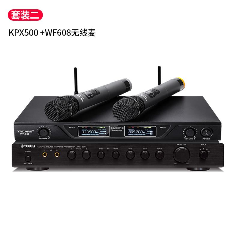 cheap Purchase china agnet Yamaha/Yamaha KPX-500 karaoke OK KTV
