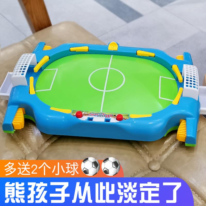 礼物桌上足球台儿童双人男孩益智互动亲子桌游桌面4-6岁5生日玩具