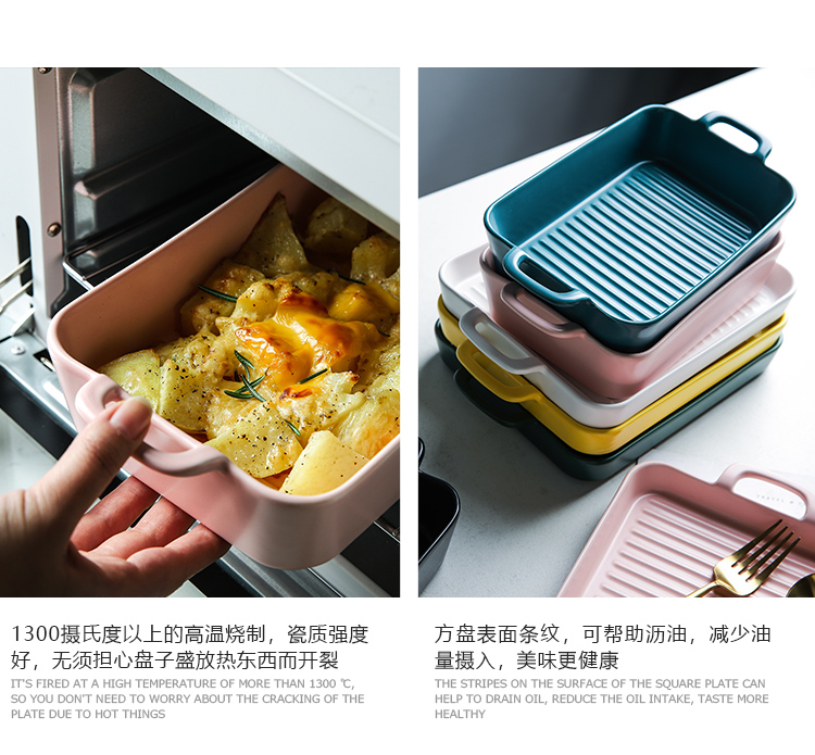 Ears cheese paella pan ceramic household rectangle oven baked kao bowl of creative web celebrity 0