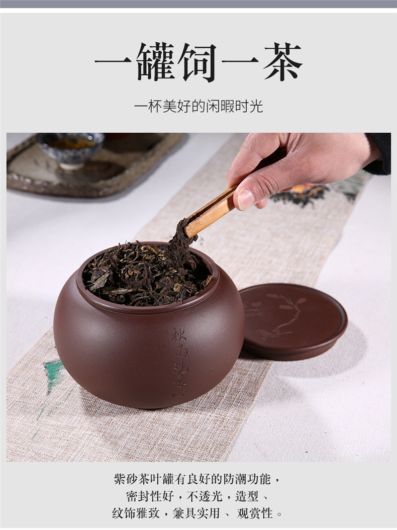 Shadow at yixing it boutique trumpet pu - erh tea can wake receives ceramic seal storage tanks of whitewash mud JH