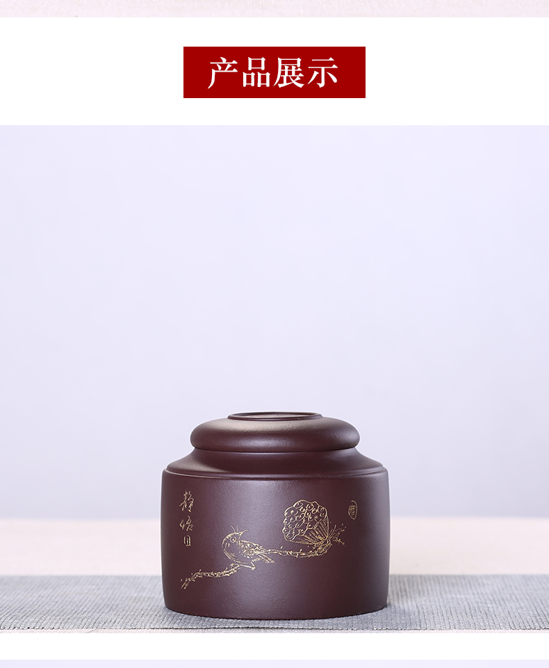 Shadow at 100 grams of trumpet and receives general violet arenaceous caddy fixings undressed ore seal POTS originality hand made the the ZLS (central authority (central authority