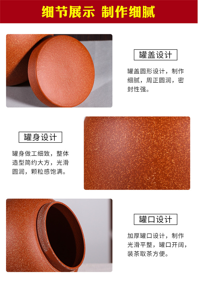 Shadow at yixing undressed ore purple sand tea pot, manual household storage sealed tank quality pu - erh tea POTS JH