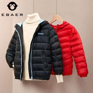 【EBAER】95鸭绒轻薄儿童羽绒服