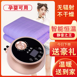 Plumbing electric blanket double water circulation water heating Kang household electric mattress safety non-radiation single and double plumbing mattress