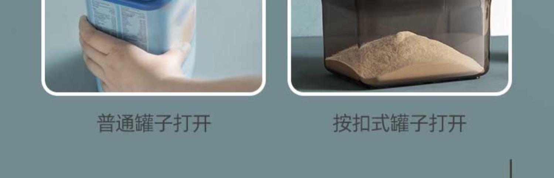 【安扣】便携大容量外出密封奶粉罐