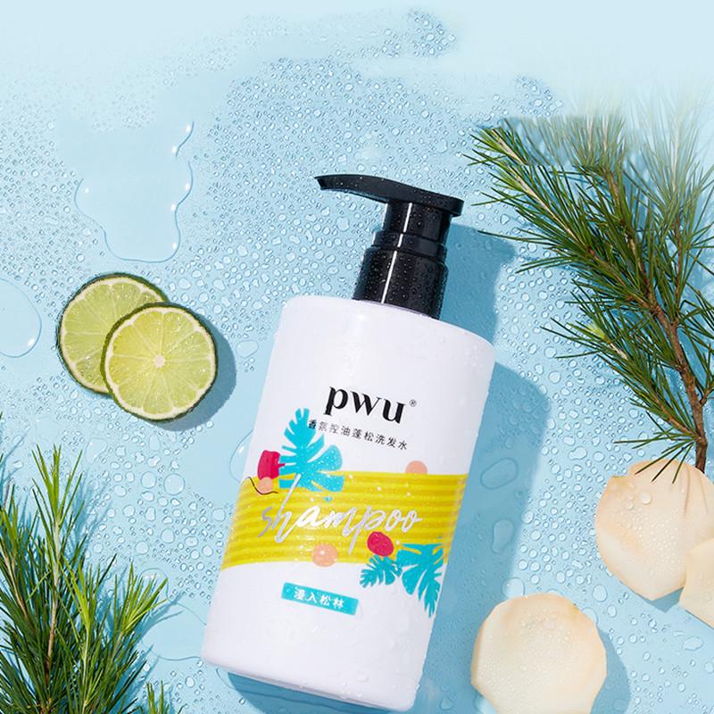 PWU香氛控油蓬松除螨洗发水
