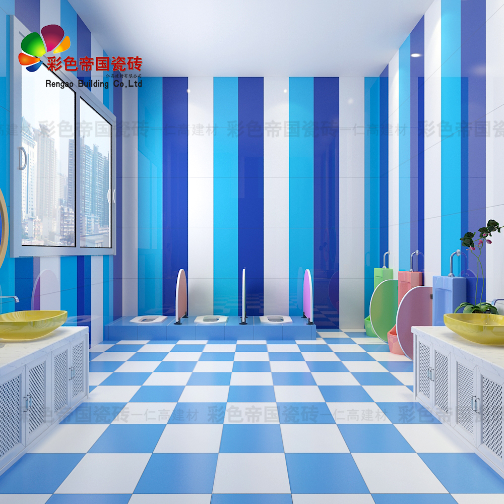 USD 5.74] 300 * 600 color wall tiles yellow green blue red bread ...