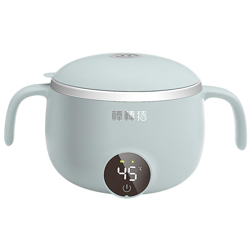 棒棒猪儿童45°智能恒温碗可爱餐具宝宝婴儿辅食碗充电防水保温碗