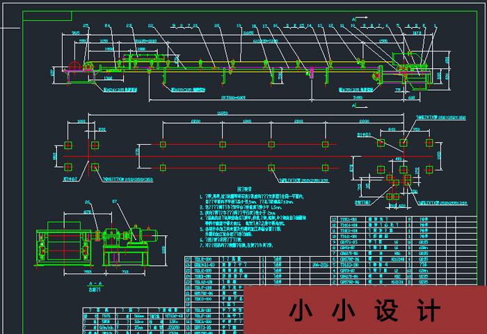 td75 dtⅡ y33带式输送机机械设计图纸资料 矿山生产图片