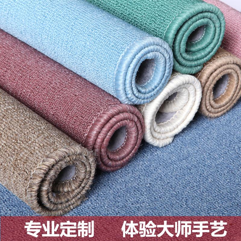 茶几客厅地毯地垫日式家用床边沙发房间纯色卧室北欧现代简约微瑕