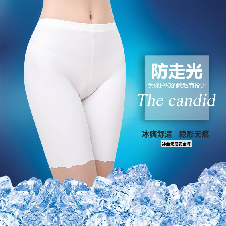 Quần an toàn chống ánh sáng đáy quần bảo hiểm nữ mùa hè băng lụa không có dấu vết chất béo mm chị ba hoặc năm điểm kích thước lớn không quăn