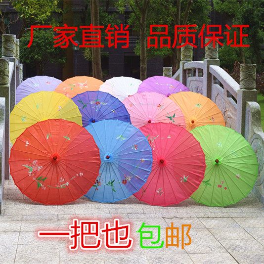 Танцевальный зонтик бесплатная доставка по китаю Ремесленный зонтик-зонтик классический Танцы реквизит зонтик масляная бумага зонтик украшение зонтик шелк ткань производительность зонтик