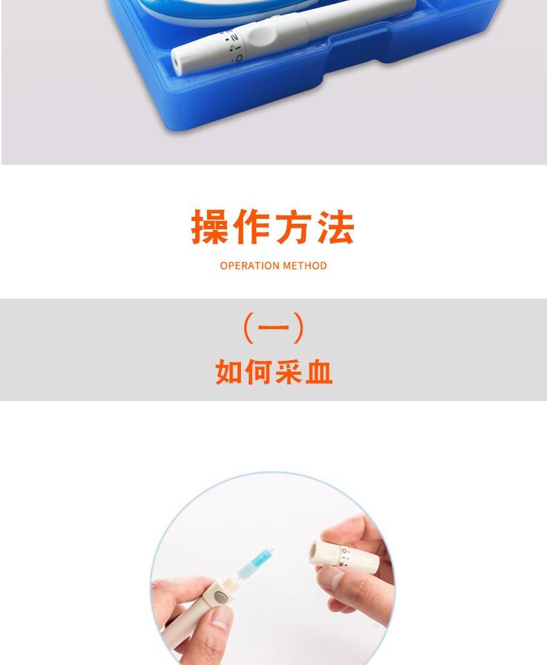 血糖仪测量血糖试纸条针全自动血糖测试仪