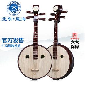 Жуань,  Пекин звезда море в Нгуен музыкальные инструменты сталь статья гора вяз материал богат и знаменит специальный красное дерево в Нгуен 85112 круглое отверстие, цена 15953 руб