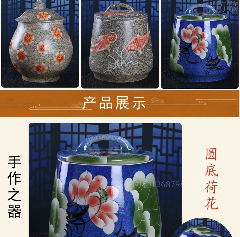 Qiao mu jingdezhen ceramics barrel home 20 jins 30 jins sealed with cover storage tank moistureproof insect - resistant caddy fixings