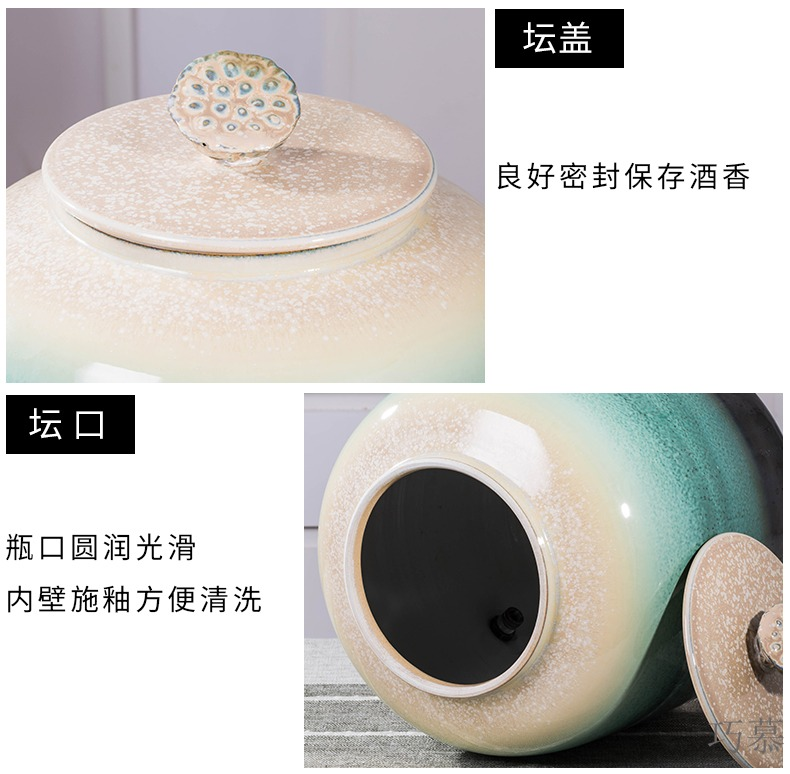 Qiao mu jingdezhen ceramic jars 15/30/50 kg with leading homemade medicine jars cylinder wine pot liquor wine