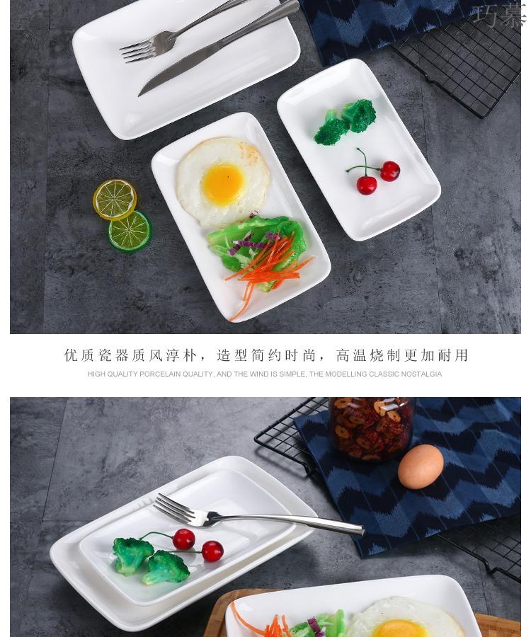 Qiao mu hotel im white powder disc ceramic tableware im hot food dish rectangular plate surroundings while