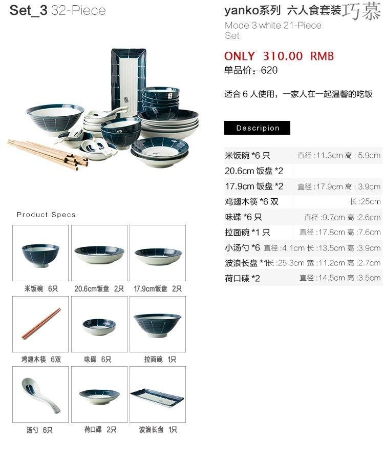 Qiao mu DY European tableware suit ceramic bowl dish dish creative household food bowl of soup bowl of rice bowl fish dish plate