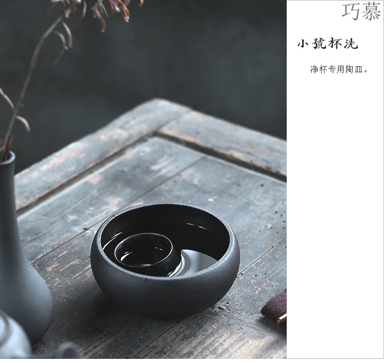 Qiao mu colorful coarse pottery tea wash to small creative variable small wash water restoring ancient ways meng tea accessories built water washing