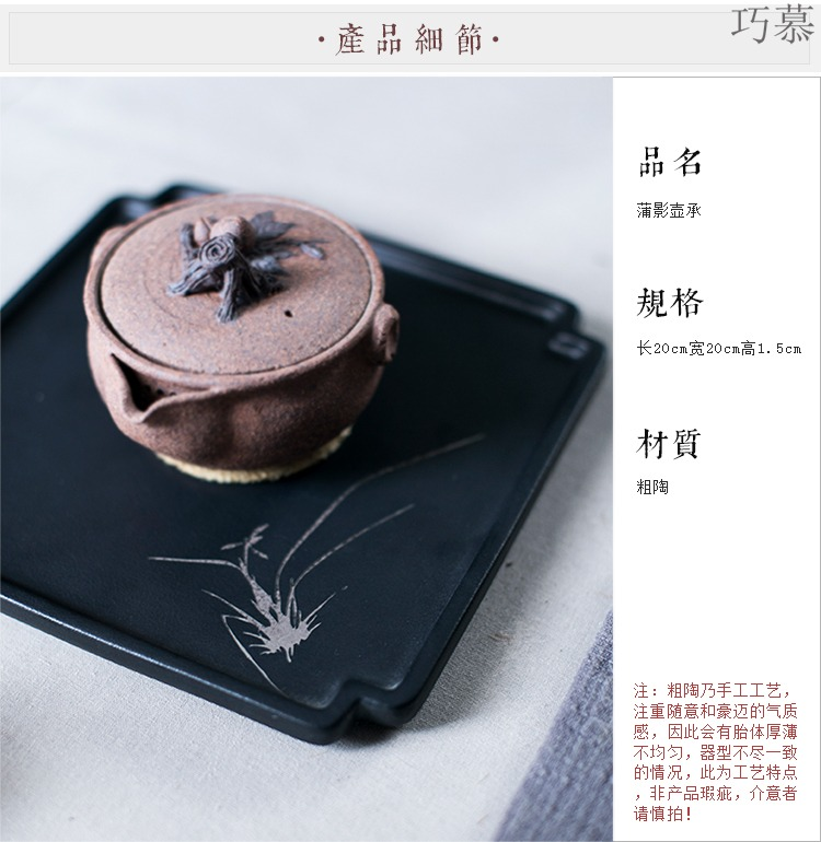 Qiao mu four penghu - glance bearing dry tea tray manually coarse clay POTS Joe antique imitation stone glazed pot mat fittings of Japanese tea taking