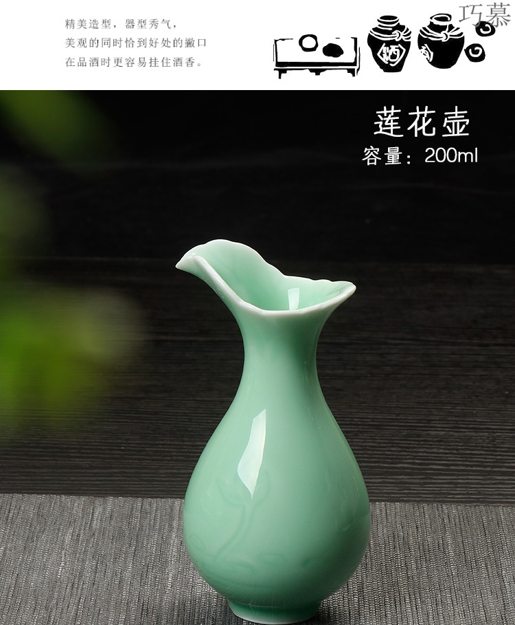 Qiao mu hip white wine a single half jins to celadon excessive penetration points wine poured wine white porcelain household put wine vessels