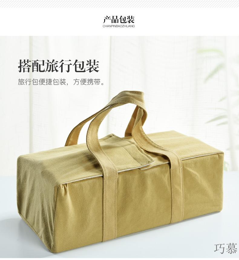 Qiao mu dehua white porcelain tea set ceramic travel offices kung fu tea set portable small crack cup tea tray