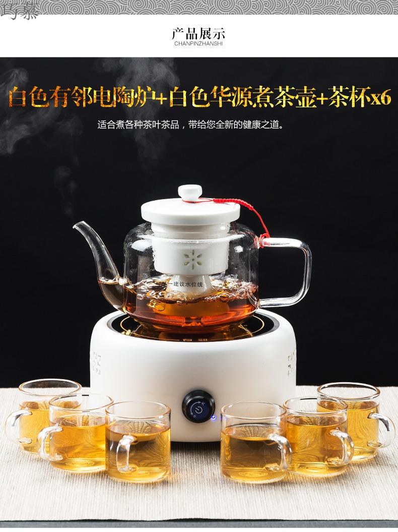 Qiao mu electric TaoLu steaming tea, tea boiled tea exchanger with the ceramics glass teapot tea set home tea cups